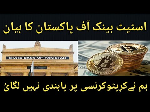 Cryptocurrency Bitcoin news update | State Bank of Pakistan Statement for Crypto.