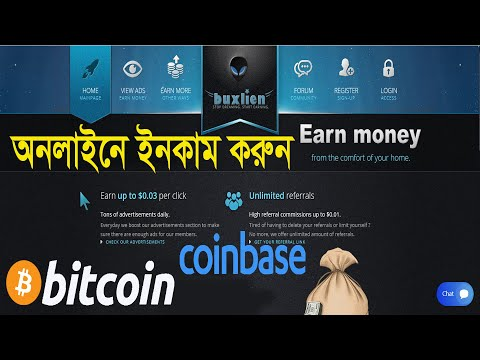 Earn Bitcoin by Buxlein $1 Cashout | Earn Money Online by Buxlein Tutorial