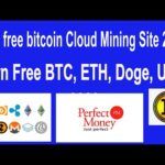 Earn free bitcoin cloud mining site 2020 l free bitcoin mining sites without investment 2020