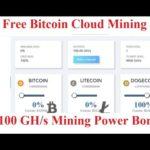 New Free Bitcoin Mining Website 2020 || New Free Bitcoin Cloud Mining Website 2020 || Crypto Mining