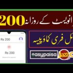 Earn Daily 200 PKR | instant Withdraw| jazzcash easypaisa| make money online in Pakistan 💸 2020