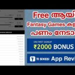 Play free fantasy games and earn money online | 11 Sixes app malayalam review | Make money online
