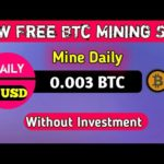 New Bitcoin Free Mining Site 2020   Free BTC mining site   Bitcoin Mining site
