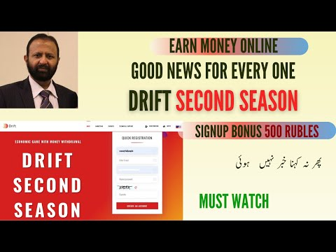 Earn Money Online | SignUp Bonus 500 Rubles | How To Create Account In drift.money | Hindi/Urdu |