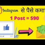 Earn money by making Instagram Post | [Make Money Online] Work from Home | freelance| Paypal 🔥