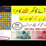 Earn $7 Daily In By Playing Games In Pakistan | Make Money Online 2020 New App || Urdu/Hindi