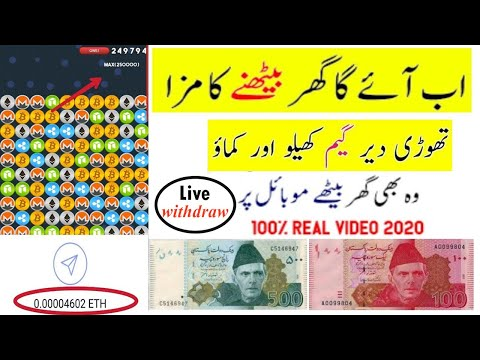 Earn $7 Daily In By Playing Games In Pakistan | Make Money Online 2020 New App || Urdu/Hindi