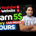 Earn $5 Per Hour | Earn Money Online (NO INVESTMENT) 🔥 Ghar Baithe Online Paise Kaise Kamaye 2021