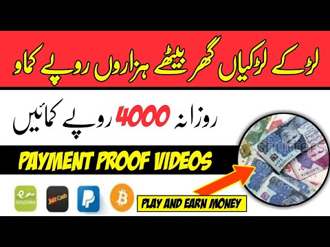 Bitcoin | work from home jobs | online earning in pakistan without investment | Coinbase | easy earn
