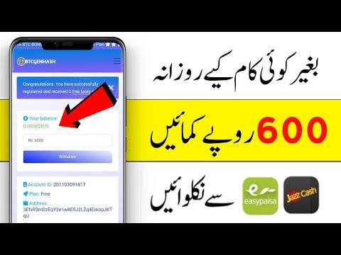 How To Earn Money Online in Pakistan | Digital Earn