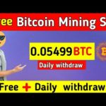 Earn 25$ BTC | New Bitcoin Mining Site 2020 | Btc earning website | Earn BTC without investment