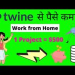 Earn money from twine.fm | [Make Money Online] Work from Home | freelance| Paypal 🔥