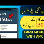 Real Online Earning App in Pakistan 2021 || Earn Money Online Free || Easypaisa Jazz 2020