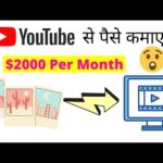 Earn money from YouTube Videos and canva [Make Money Online ] Work from Home | freelance | Paypal🔥