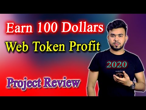 Web token profit project review | How To Accelerate Cryptocurrency Mining Up To 200% With ACC 2020