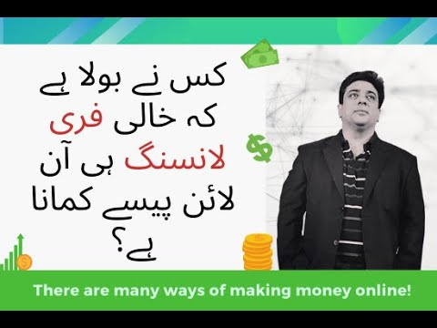Internet Money | There are so many ways of making money online