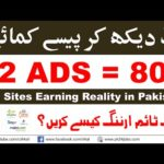 How to Make Money Online in Pakistan for Students | How to Earn Money Online in Pakistan at Home