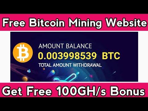 Free Bitcoin Mining Website | Free Bitcoin Cloud Mining Website | New Bitcoin Mining Website