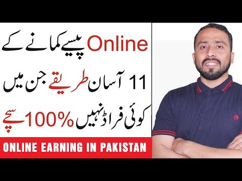 11 Realistic Ways to Make Money online in Pakistan || Online Earning in Pakistan || online jobs