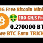 OMG 100 GH/S Free Bonus ! Free Bitcoin Cloud Mining Site 2020 ! Earn Free Bitcoin ! Bitcoin Mining
