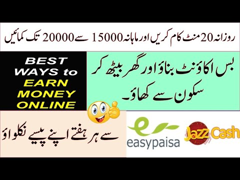 How to Earn Money Online: Make Money Online With Proof: Earn Money Online: