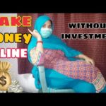 Make money online without investment   YouTube Video Setting    Super YouTube Settling Super Earning