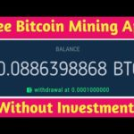 New Free Bitcoin Mining App 2020 | Free Bitcoin Cloud Mining App 2020 | Bitcoin | Bitcoin News