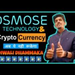 Osmose technology moving towards Cryptocurrency payment system (Bitcoin) | Osmose technology scam