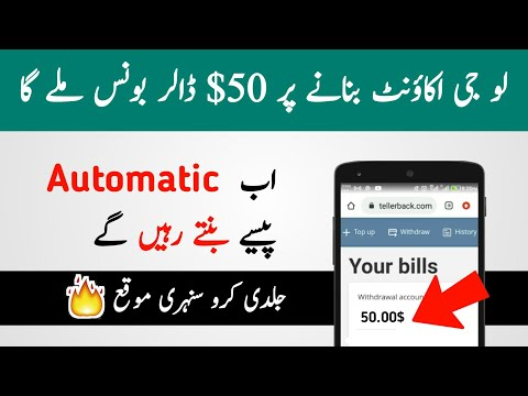 Make money online at home||Easy way to make money online 2020||Make money online without Investment