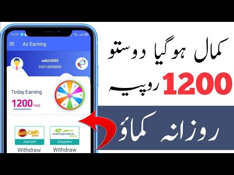 How To Earn Money Online From Pakeemall App   Urdu Hindi Tutorial Withdrawal