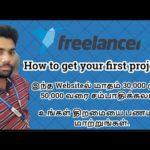 Earn money online using your skills l freelancers tamil tutorial