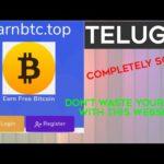 EARNBTC.TOP is completely scam || crypto Earner's Telugu