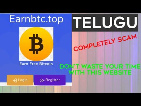EARNBTC.TOP is completely scam    crypto Earner's Telugu