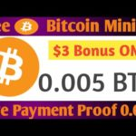 NEW FREE BITCOIN EARNING SITE ! EARN FREE BITCOIN DAILY ! LIVE PEYMENT PROOF 0.005 BTC ! USD GIVEAWY