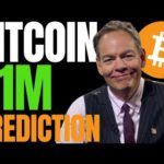 MAX KEISER SAYS BITCOIN WILL ROCKET TO $1M AS BIG INSTITUTIONS BUY BTC DIRECTLY FROM MINERS!!