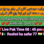 Make money online on youtube with Live    part 2