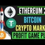 Ethereum 2.0 Updates Bitcoin And Altcoins Latest Price News Hindi