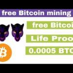 New free bitcoin mining site 2020 | free bitcoin mining sites 2020