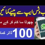 How to Earn Money Online form Whatsapp at home | make money online | 2020
