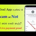 GoGal App එකෙන් සල්ලි ආවේ නැද්ද?? How to make money online | e money sinhala 2020