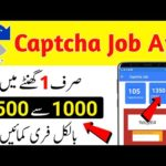 Earn Money Online - Captcha Job App 2021 - Make Money Online in Pakistan Proof - Easypaisa Jazz cash