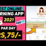 BEST EARNING APPS FOR ANDROID 2021 | EARN MONEY ONLINE | MAKE MONEY ONLINE | ONLINE EARNING APP