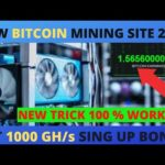 new bitcoin mining site 2020 without investment | get 1000GH/s sing up bonus free | miningo.co