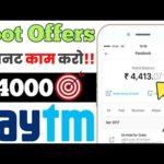 Earn Money Online from Mobile Phone in 2020|Ghar Baithe Online Paise Kaise Kamaye|earn money online