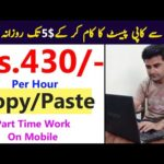 Make Money Online By Copy/Paste | Earn Money On Fiverr Without Investment-No Joining Free Pak/India