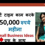 Best Part Time Jobs | Make Money online | Earn Money online | Latest Jobs