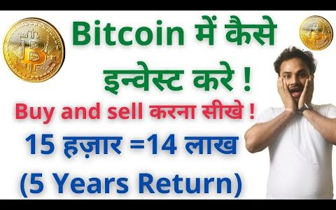 Buy and Sell Cryptocurrencies Instantly with CoinSwitch Kuber | Earn Money Online | Make money|