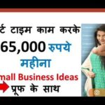 Best Part Time Job - Earn From Home | Make Money Online | Latest jobs | Jobs for girls