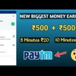 😱😱 Get Free 3000₹ Paytm Cash Instant | Earn Money Online | Make Money Online