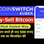Coinswitch kuber app review | scam?| How to buy sell Bitcoin from Coinswitch kuber app